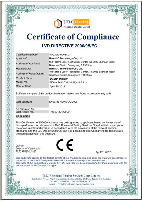皮肤分析系统 CE-LVD认证