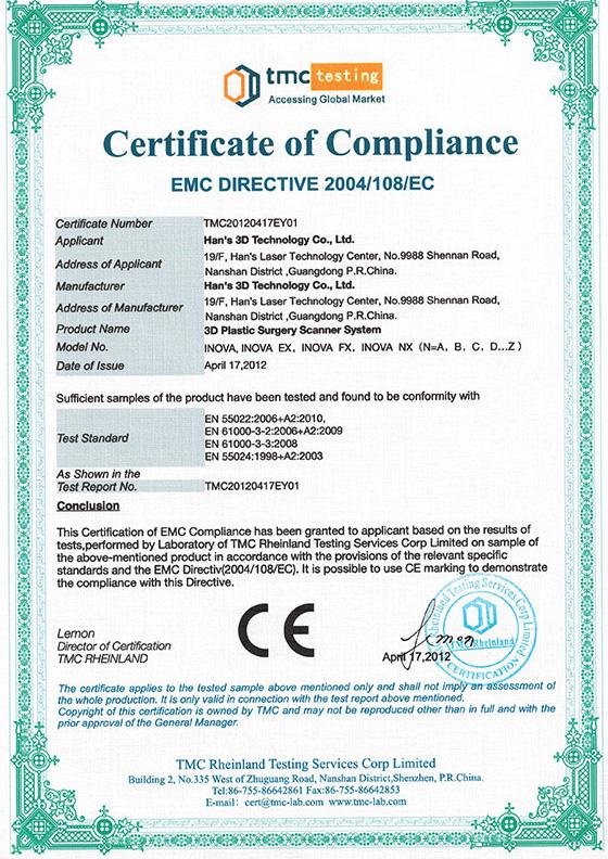 3D扫描仪CE-EMC认证